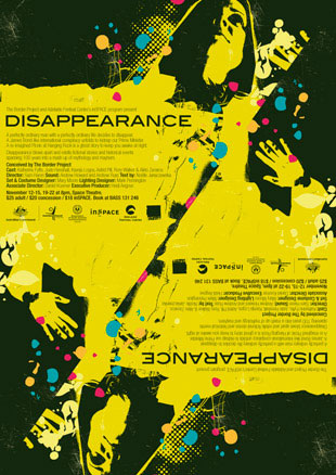 Disappearnce-Feature-Image